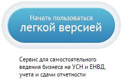 Партнер Пфр Обновление Скачать